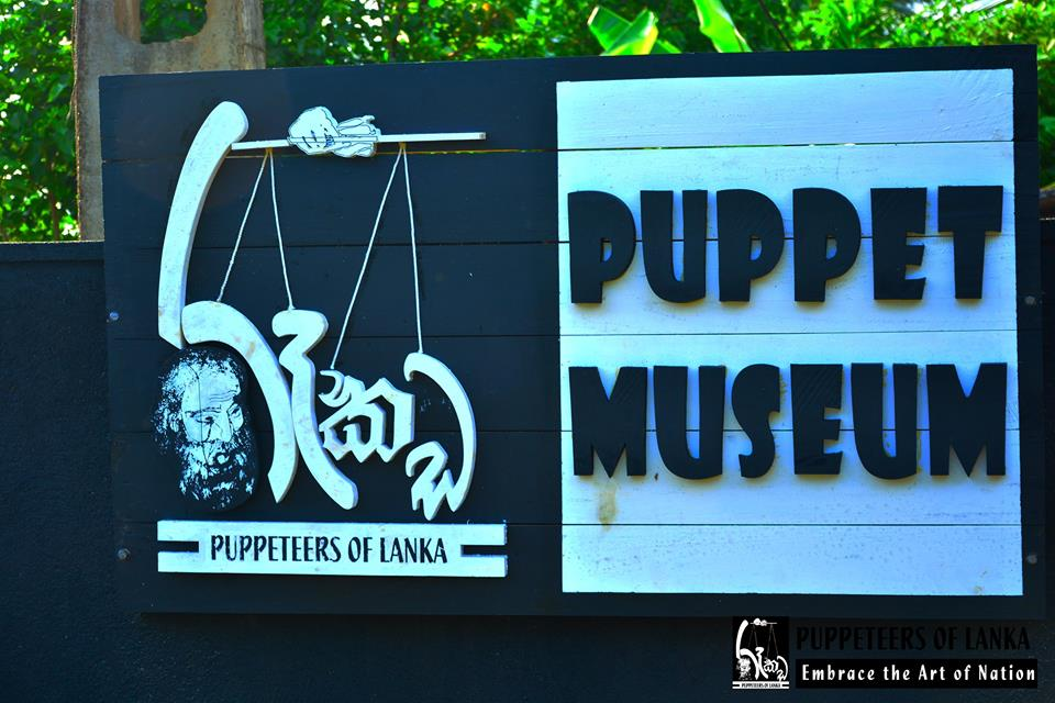 Sri Lanka's First Traditional Puppet Museum